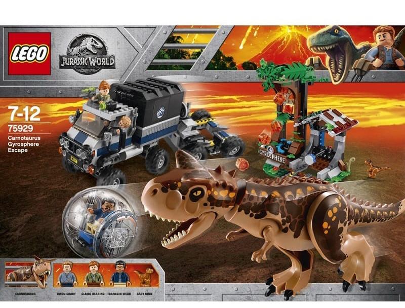 恐竜おもちゃ画像4