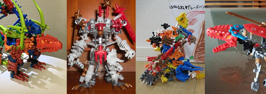 恐竜おもちゃ画像8