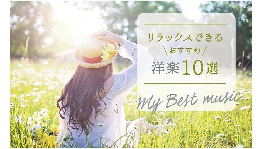 配色デザイン10