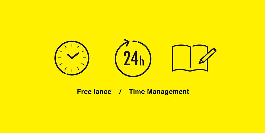 フリーランスデザイナーが10年でたどり着いた時間管理術
