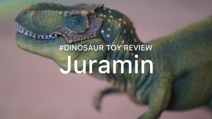 恐竜型ロボットジュラミンを買ってみた