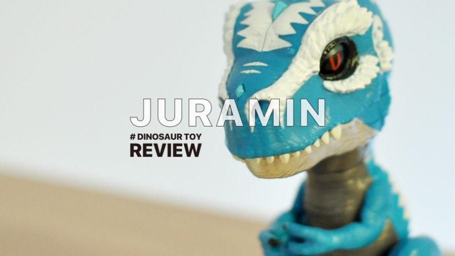 【おもちゃレビュー】恐竜型ロボットジュラミンの口コミと買ってみた感想【隠しモード&最新メテオREX】