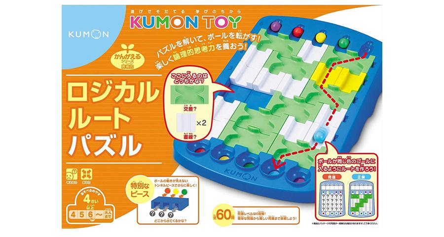 プログラミングおもちゃ/ロジカルルートパズル