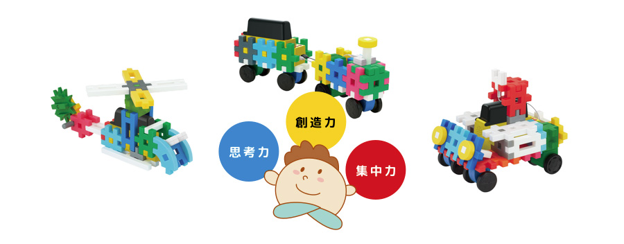 プログラミングおもちゃ学研ブロック