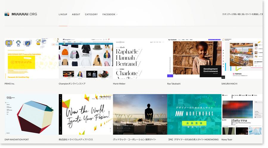 webデザインギャラリーサイト2