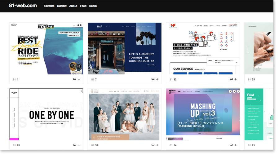webデザインギャラリーサイト4