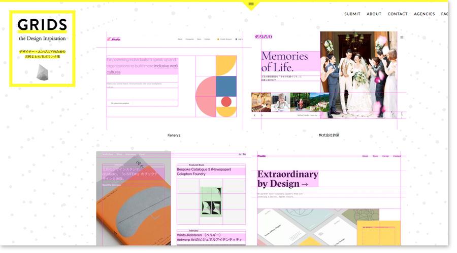 webデザインgrids