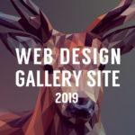 【2020年更新】現役デザイナーも参考にするwebデザインギャラリーサイトまとめ