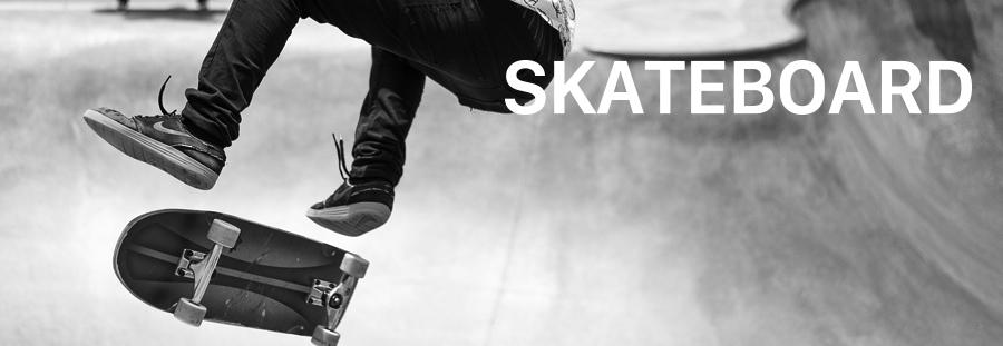 【東京オリンピック新種目】スケートボード