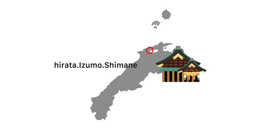 島根県立平田高校について