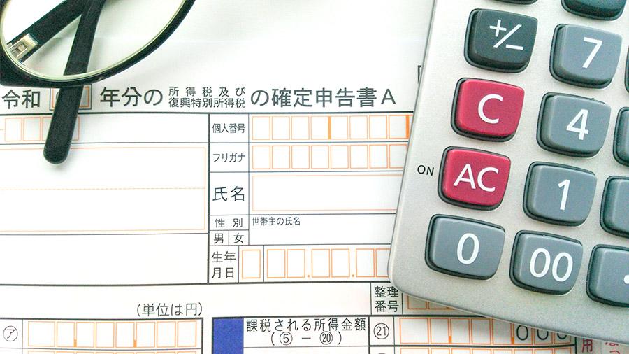 【フリーランスの確定申告】Macユーザー安堵!e-Tax変わった点2020
