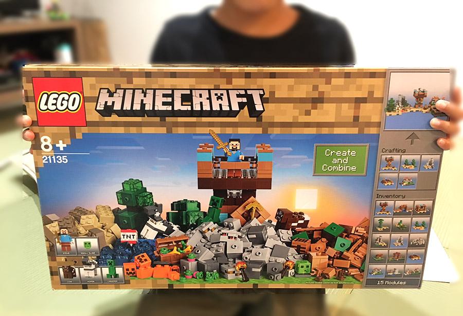 【レゴ】マインクラフト -クラフトボックス購入レビュー
