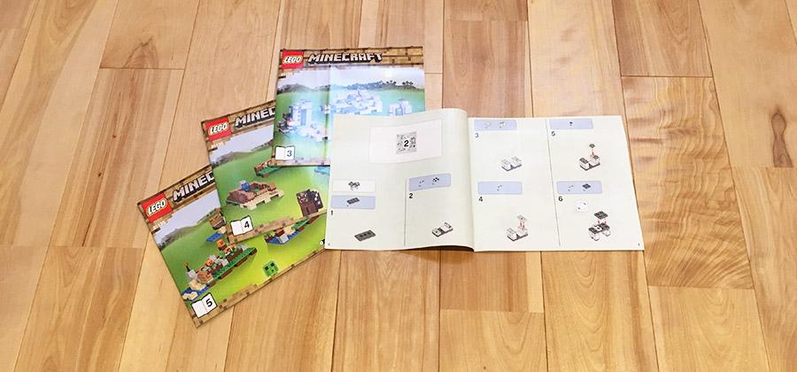 レゴ(LEGO)マインクラフト クラフトボックスレビュー1