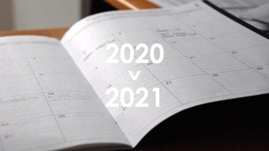 【解説】2020年スポーツの日はどうなる?(体育の日)オリンピック延期で2021年の祝日は?そのまま?