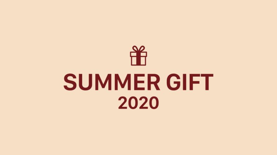2020お中元はコンビニで!セブンイレブン夏ギフト・ローソン・ファミマおすすめ15選!