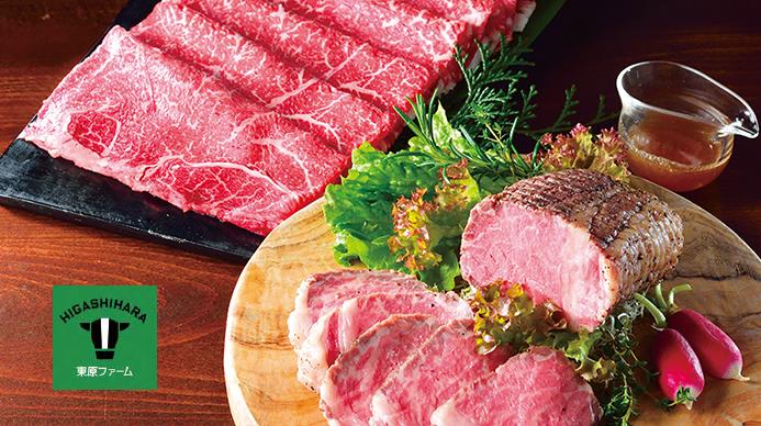 2020おすすめコンビニお中元ローソン-近江牛肉