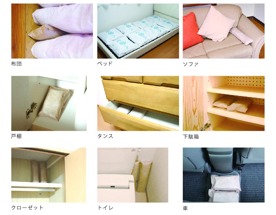 炭八の効果的な置き場所と使い方とお手入れ方法