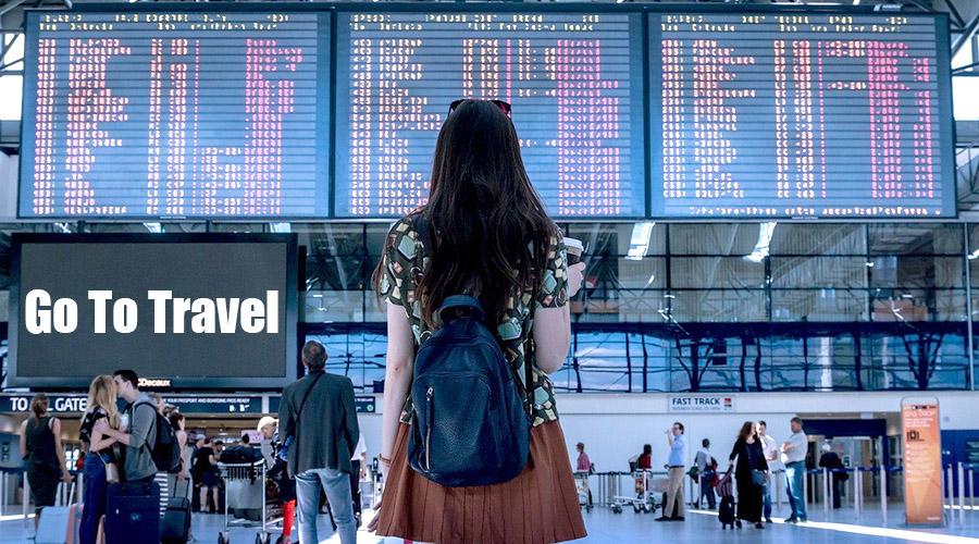 Go To Travelキャンペーン【エクスペディアは?】