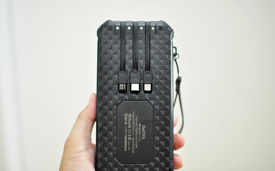 【レビュー】DeliTooソーラーモバイルバッテリーを使ってみた悪い点