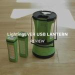 【レビュー】LE(LightingEVER)USB充電ランタン!台風・停電でも安心!懐中電灯付【キャンプ・防災】