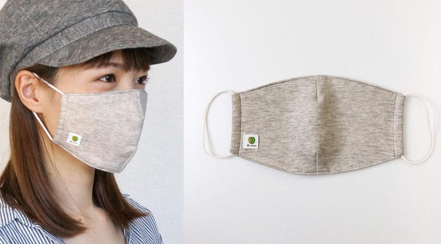 柿渋染の柿っ子ちゃん消臭・抗菌マスクの口コミ【オーガニックコットン100%日本製】