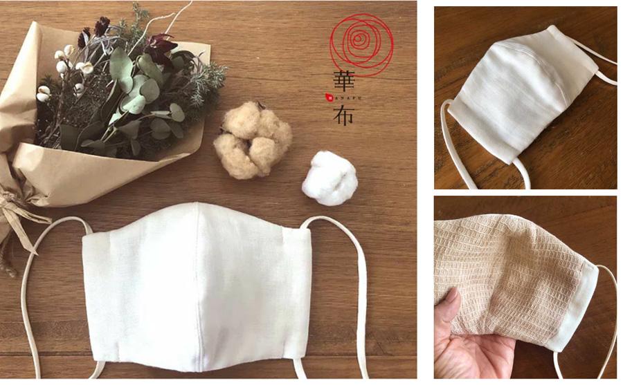 日本製布マスク/華布 オーガニックコットン秋冬用マスク