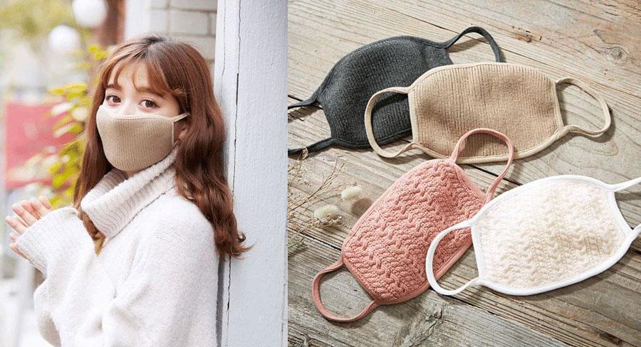 内側オーガニックコットン使用 冬用マスク「HOT HOT (ヌードベージュ)」