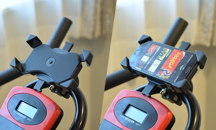 ハイガースピンバイクHG-YX-5006 レビュースマホスタンド