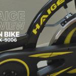 【ハイガー】スピンバイク(HG-YX-5006)ガチレビュー!初心者の組立から使用まで