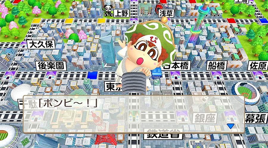 親子で遊べるSwitchソフト桃太郎電鉄2
