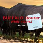 BUFFALO WMR-433W2レビューアイキャッチ
