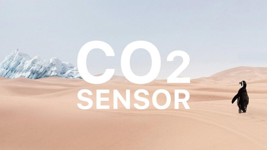【換気の目安に】CO2センサーおすすめ6選最新版!個人・オフィス用【二酸化炭素濃度測定モニター】