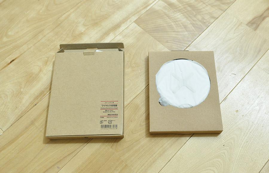 【無印良品】ワイヤレス充電器の外観・仕様