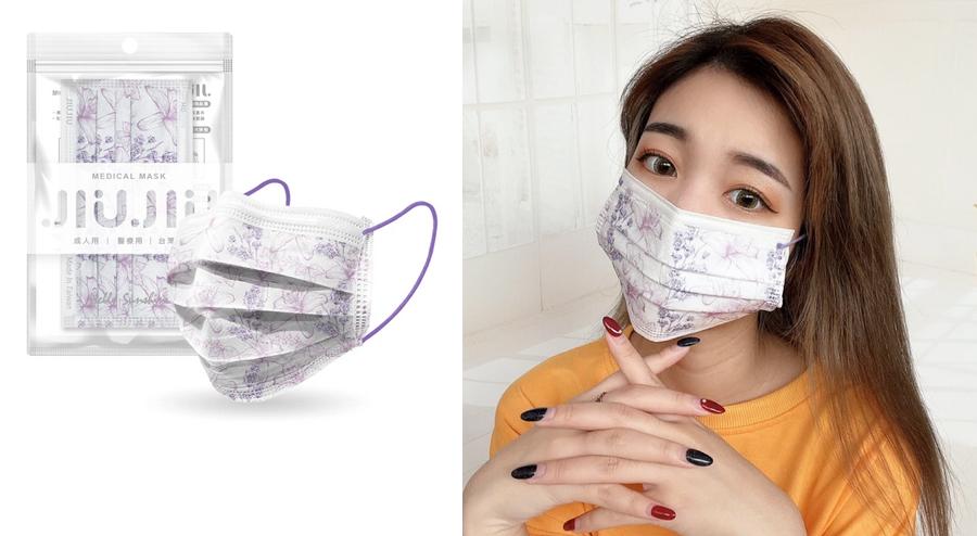 JIUJIU(ジュジュ)マスクの特徴と人気の理由医療用マスクとして販売されている安全性
