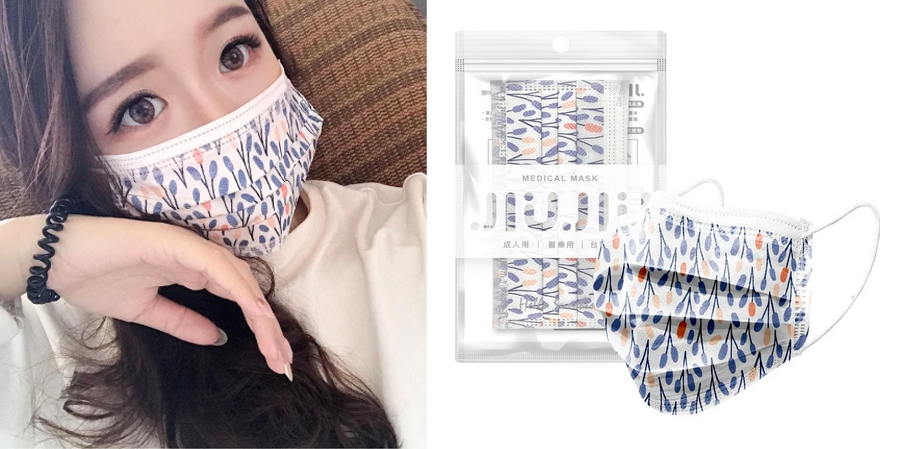 JIUJIU(ジュジュ)マスクはこんな方におすすめ