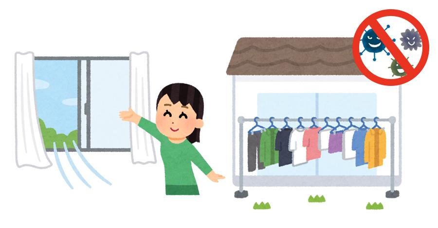 古い家のカビの臭い対策 【カビの発生を防止する方法7つ】