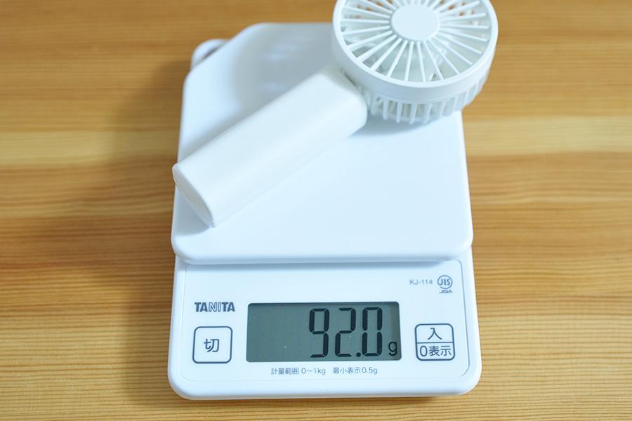 無印良品コンパクトハンディファンMJ-HF2の特徴重さ
