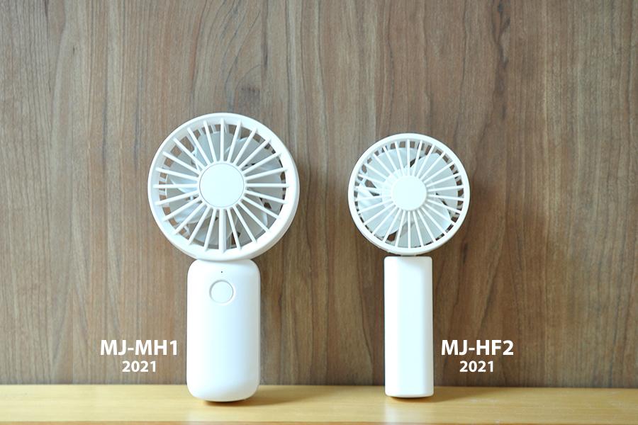 無印良品コンパクトハンディファンMJ-HF2〈サイズ〉コンパクトで持ち運びに便利