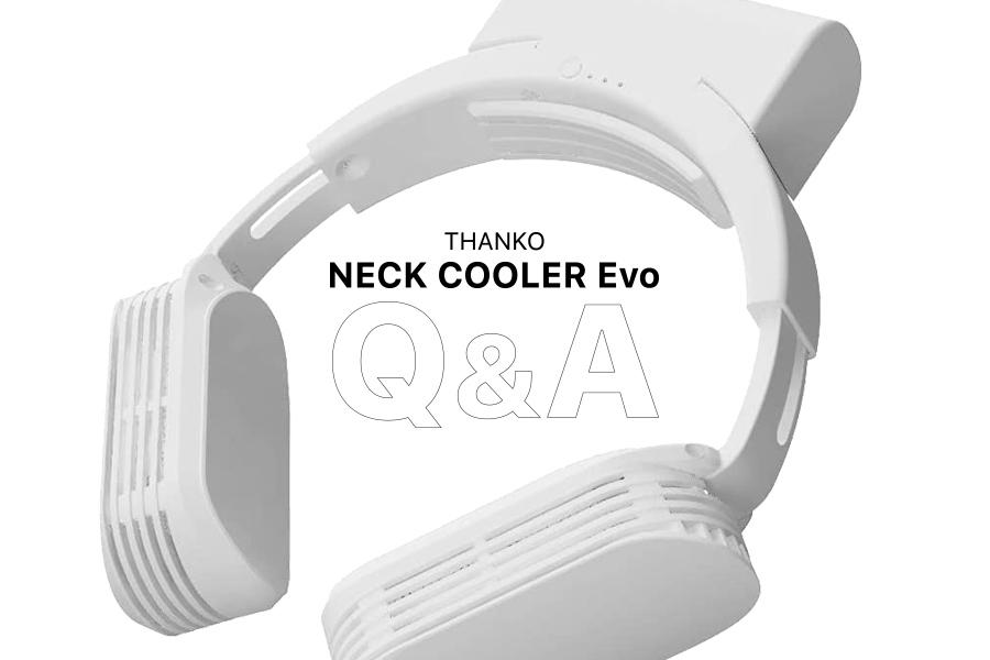 ネッククーラーEvoの疑問を解決【Q&A】