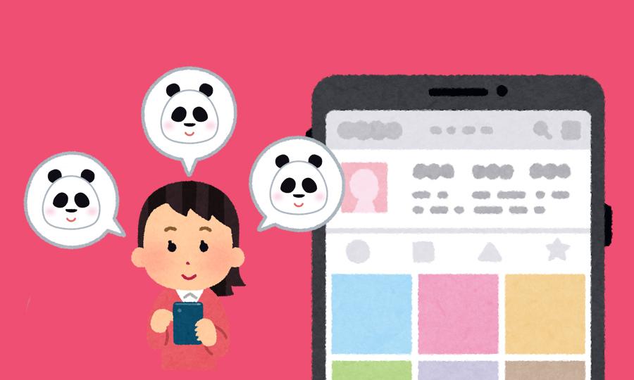 【上野動物園】赤ちゃんパンダ誕生SNS上の声