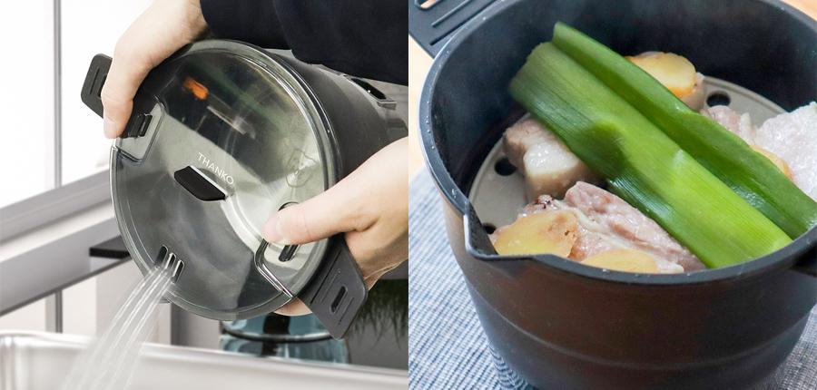 おひとりさま用折りたたみラーメン鍋の特徴3