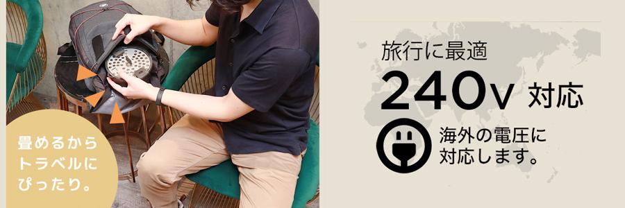 おひとりさま用折りたたみラーメン鍋の特徴4