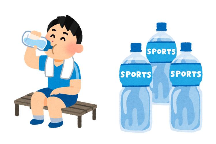 スポーツドリンクは飲みすぎ注意!
