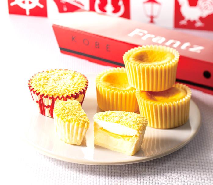 神戸フランツ 神戸半熟フロマージュと神戸半熟チーズケーキ