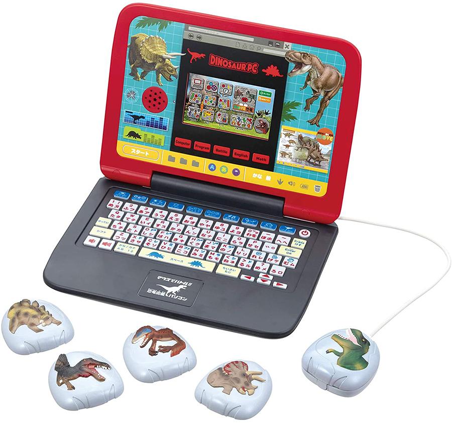 動く恐竜のおもちゃ-マウスでバトル!! 恐竜図鑑パソコン