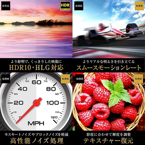 【ハイセンス】液晶 テレビ 58S6E [58インチ]