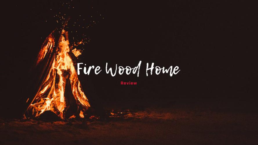 ファイヤーウッドホーム(FireWood Home)の口コミ・評判【おもちゃ大賞2021】